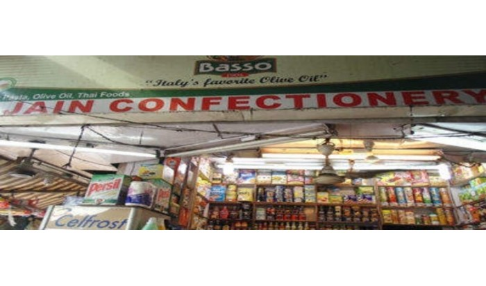 Jain Confectionery & Imported Departmental Store