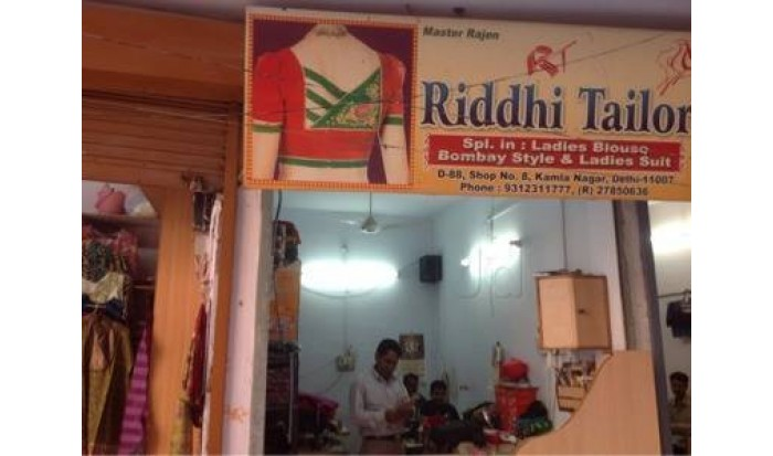 Riddhi Tailor