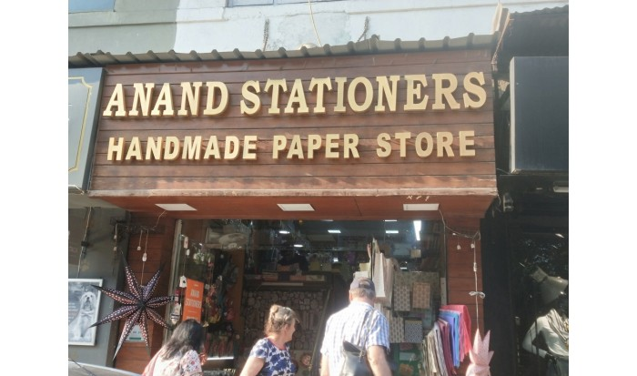 Anand Stationers