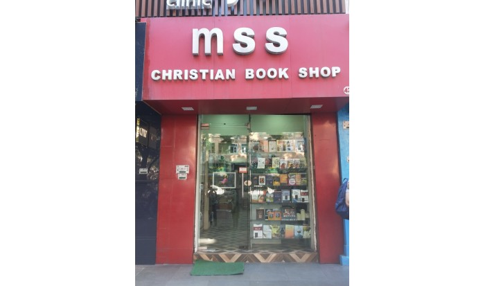 MSS Book Shop