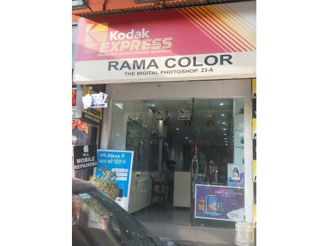 Rama Color