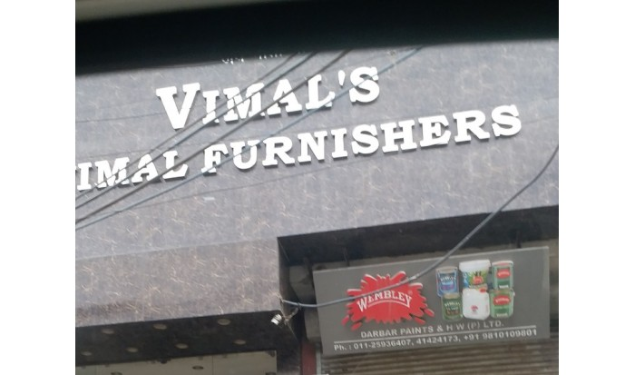 Vimal's Furnishers