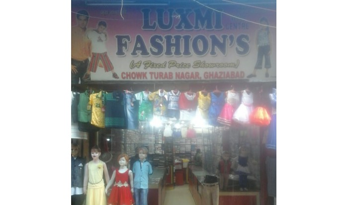 Luxmi Fashion