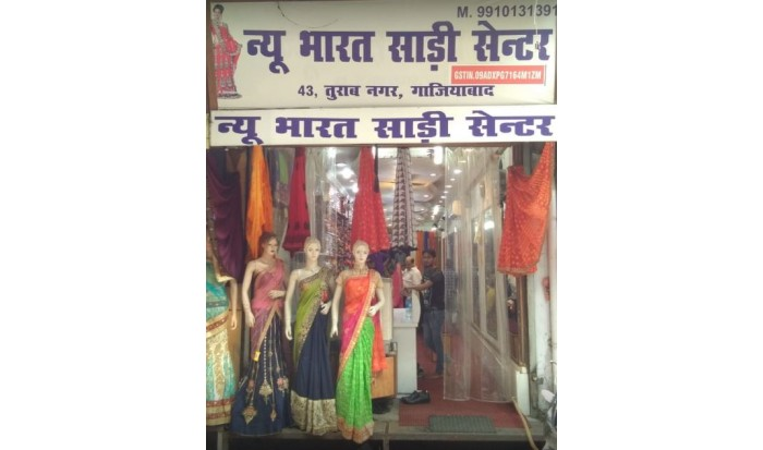 New Bharat Saree center
