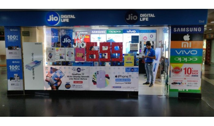 Reliance Digital Mobile Store