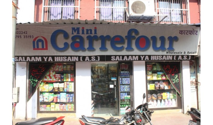 Mini Carrefour
