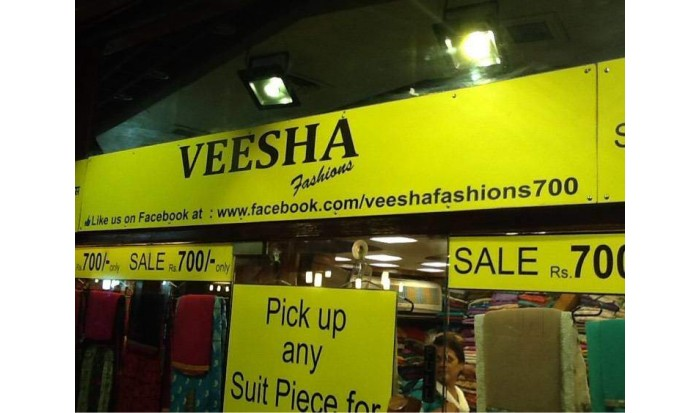 Visha fashion