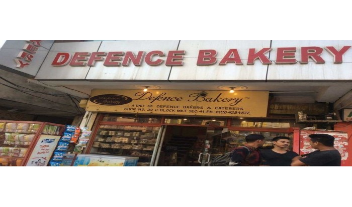 Defence Bakery